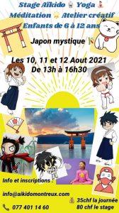 [:en]Kids Summer Camp 2021 - Mystic Japan[:fr]Camp d'été Enfants - Japan Mystique[:] @ Aikido Montreux